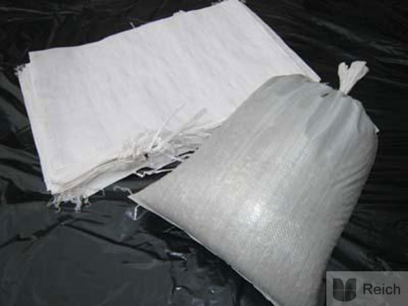 50 inondation protection sacs de sable pour crues 12 5 kg appropri 40 x 60cm - Inondation sac de sable ...
